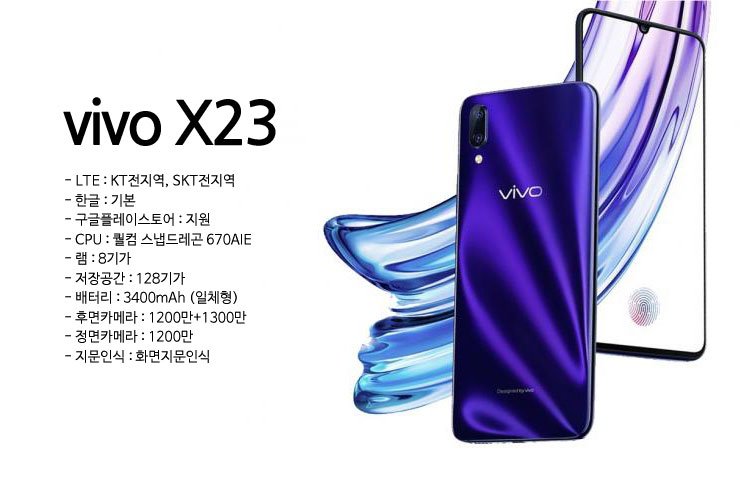 VIVOX23_1.jpg