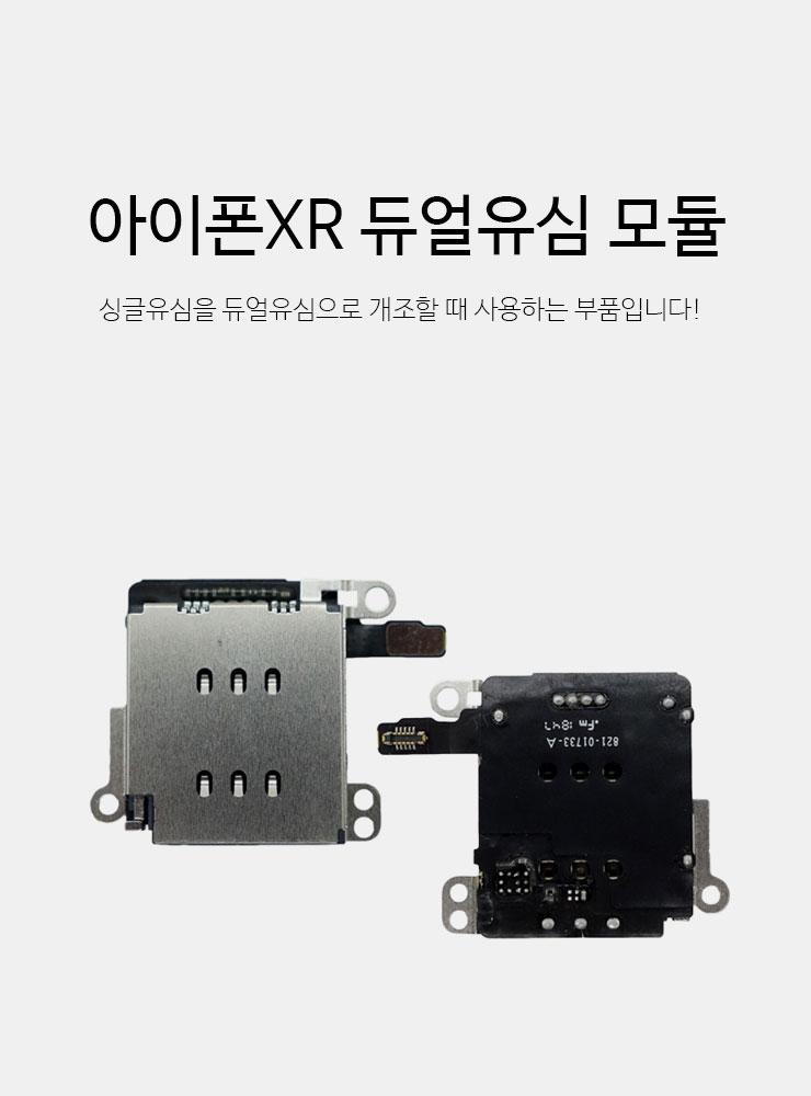 XR-1.jpg