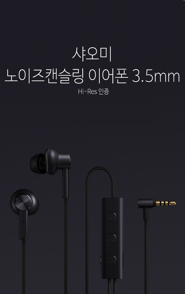 Xiaomi-노캔_1.jpg
