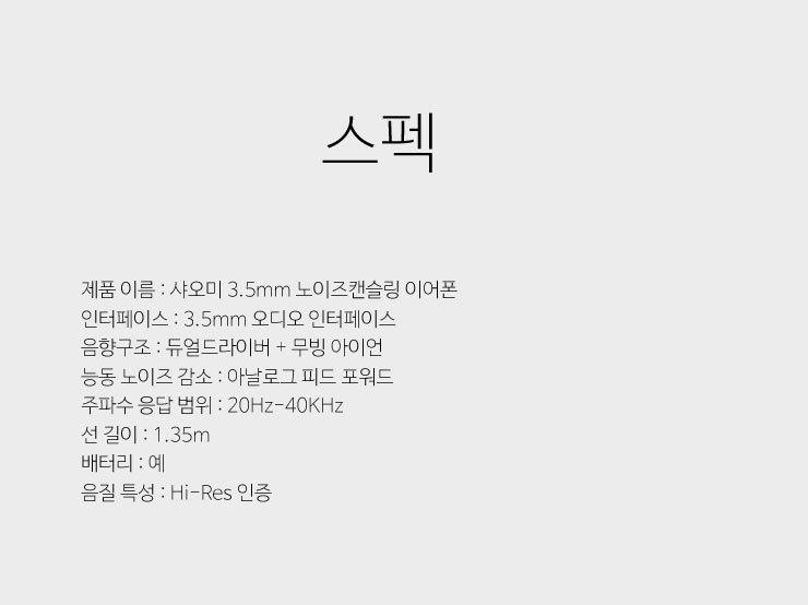 Xiaomi-노캔_3.jpg