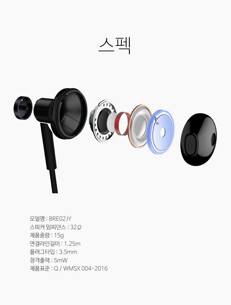 Xiaomi-듀드커널형C_7.jpg