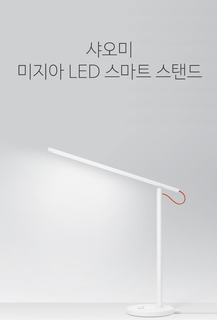 Xiaomi-미지아스스_1.jpg