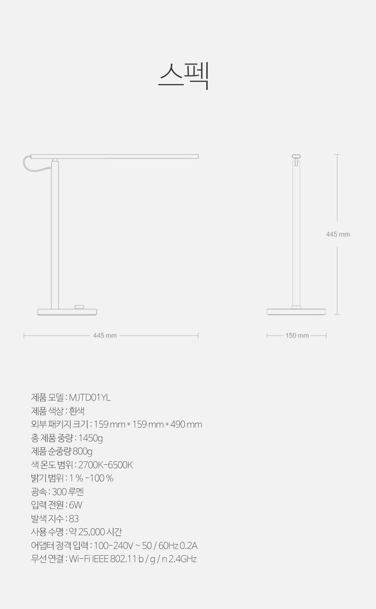Xiaomi-미지아스스_6.jpg
