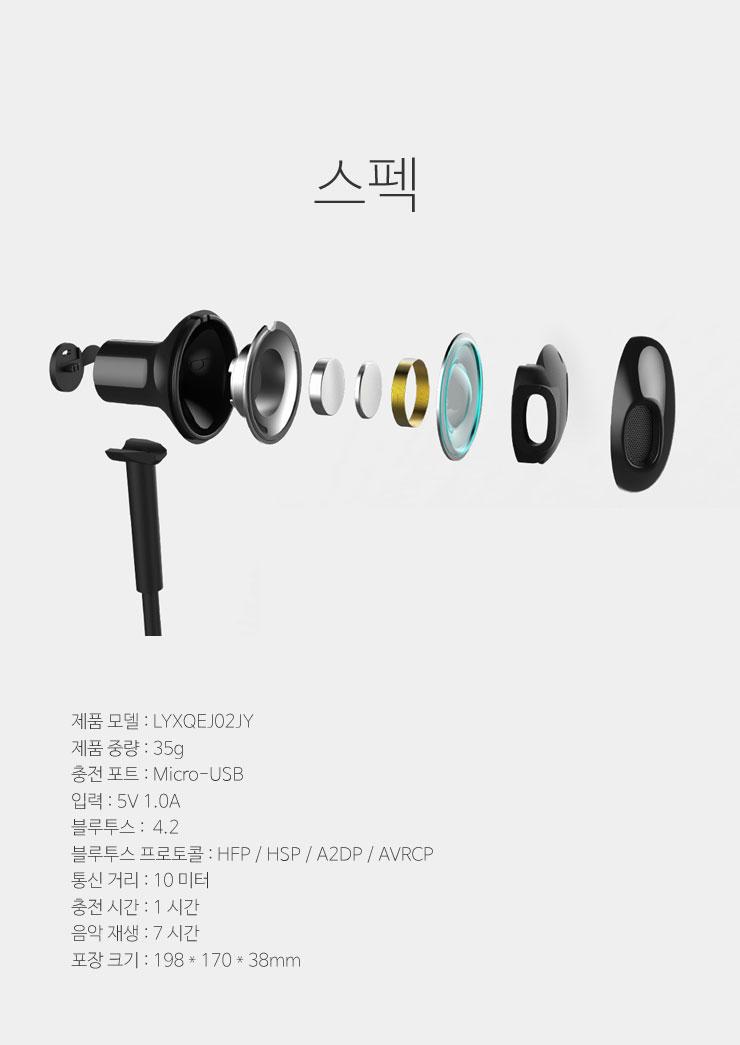 Xiaomi-블루넥밴드라이트_6.jpg