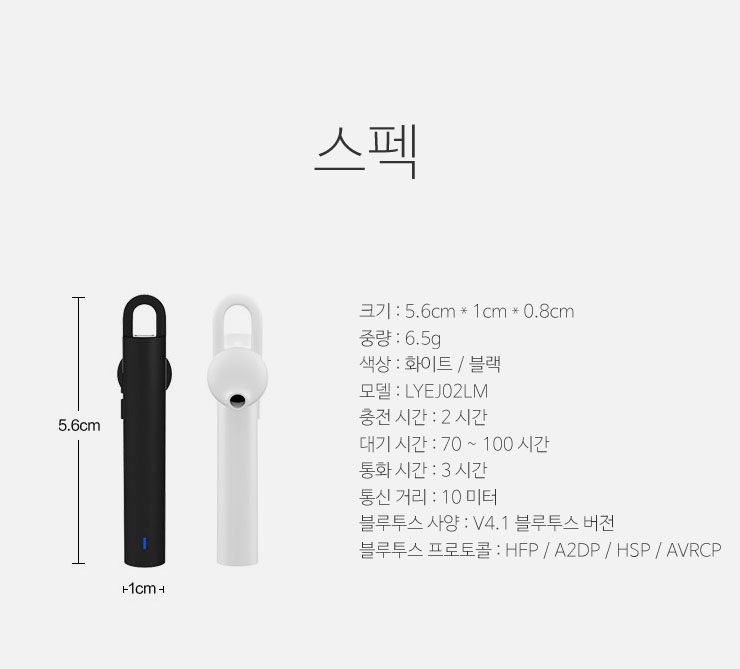 Xiaomi-블루라이트_4.jpg