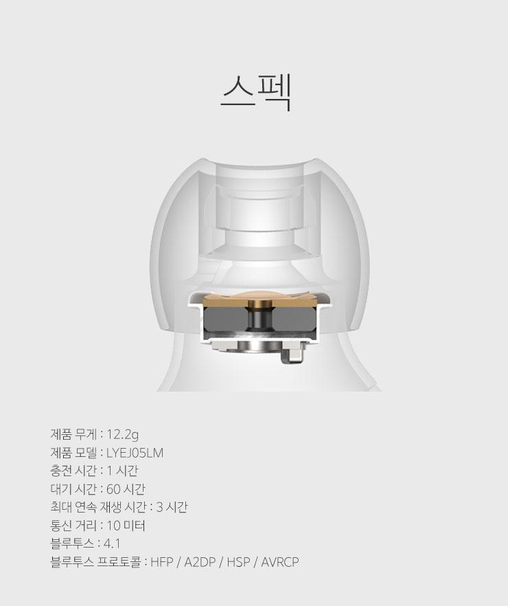 Xiaomi-블루미니_8.jpg