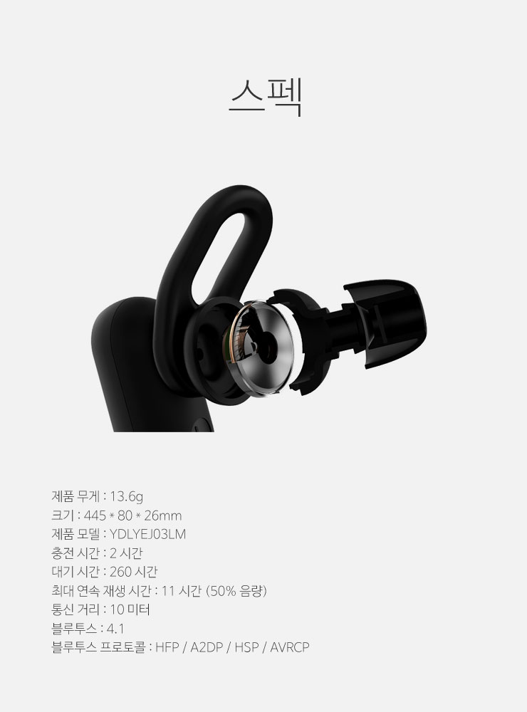 Xiaomi-블루스포라이트_10.jpg