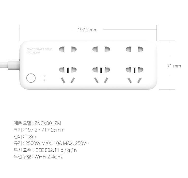 Xiaomi-스6포트_2.jpg