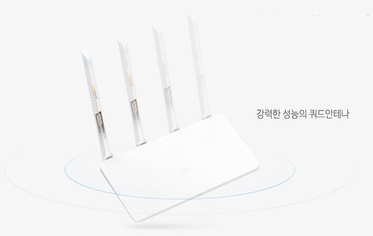 Xiaomi-와이파이공유기3G_3.jpg