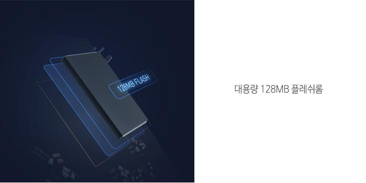 Xiaomi-와이파이공유기3G_4.jpg