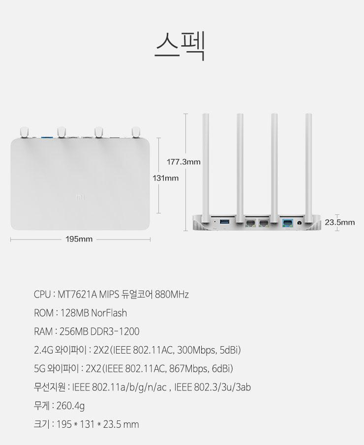 Xiaomi-와이파이공유기3G_7.jpg