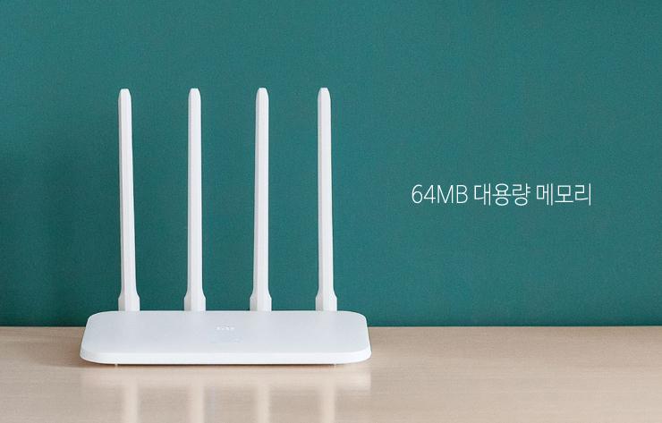 Xiaomi-와이파이공유기4C_3.jpg