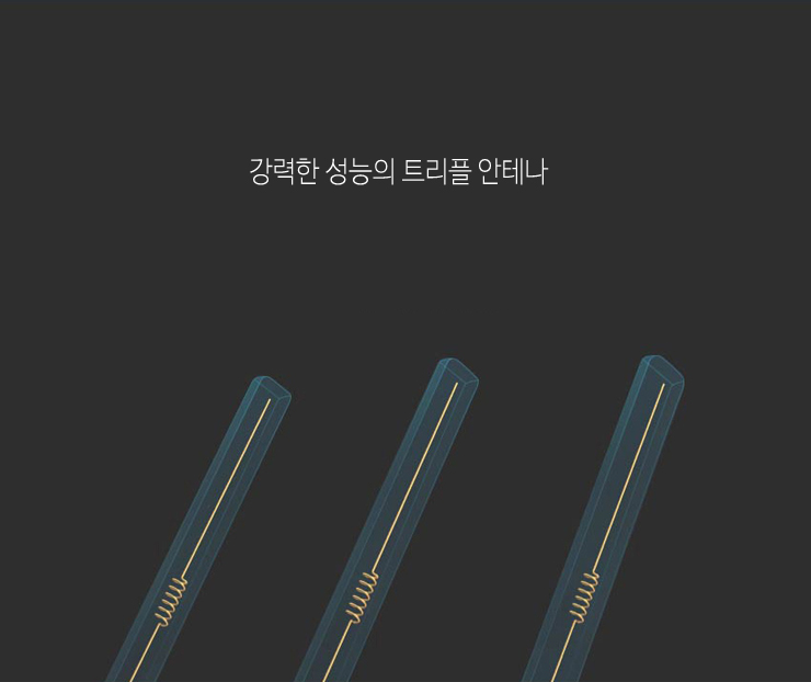 Xiaomi-와이파이공유기4Q_2.jpg