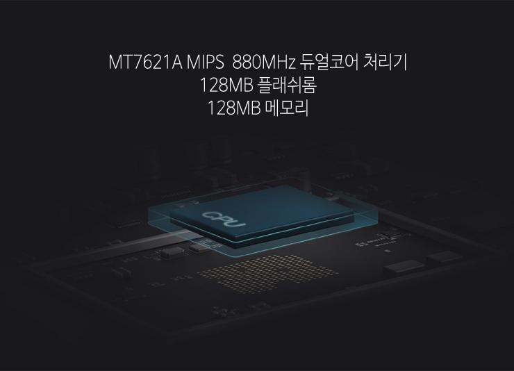 Xiaomi-와이파이공유기4_3.jpg
