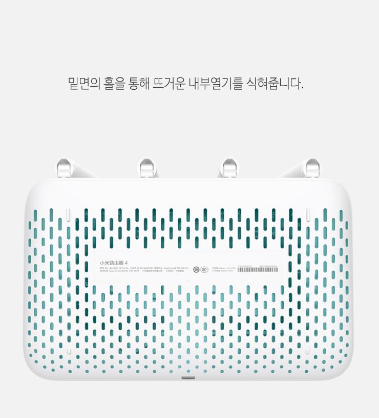 Xiaomi-와이파이공유기4_4.jpg