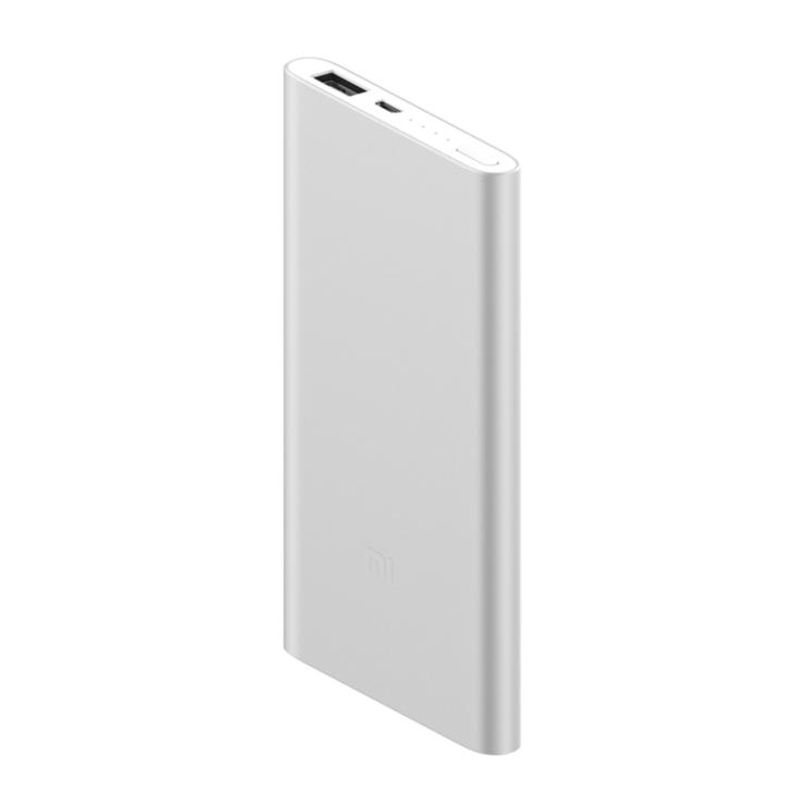 Xiaomi-이동배터리2-5000_2.jpg