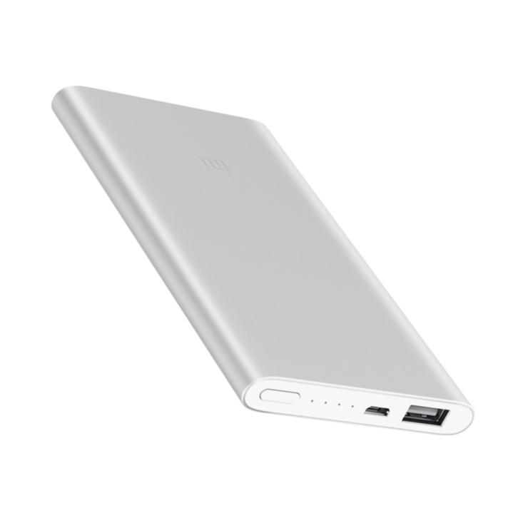 Xiaomi-이동배터리2-5000_3.jpg