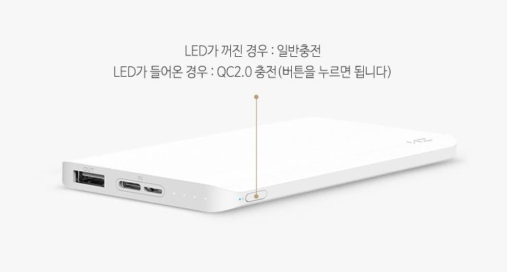 Xiaomi-즈미이동QB810_8.jpg
