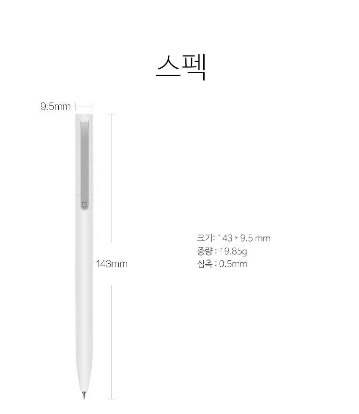 Xiaomi-펜_7.jpg