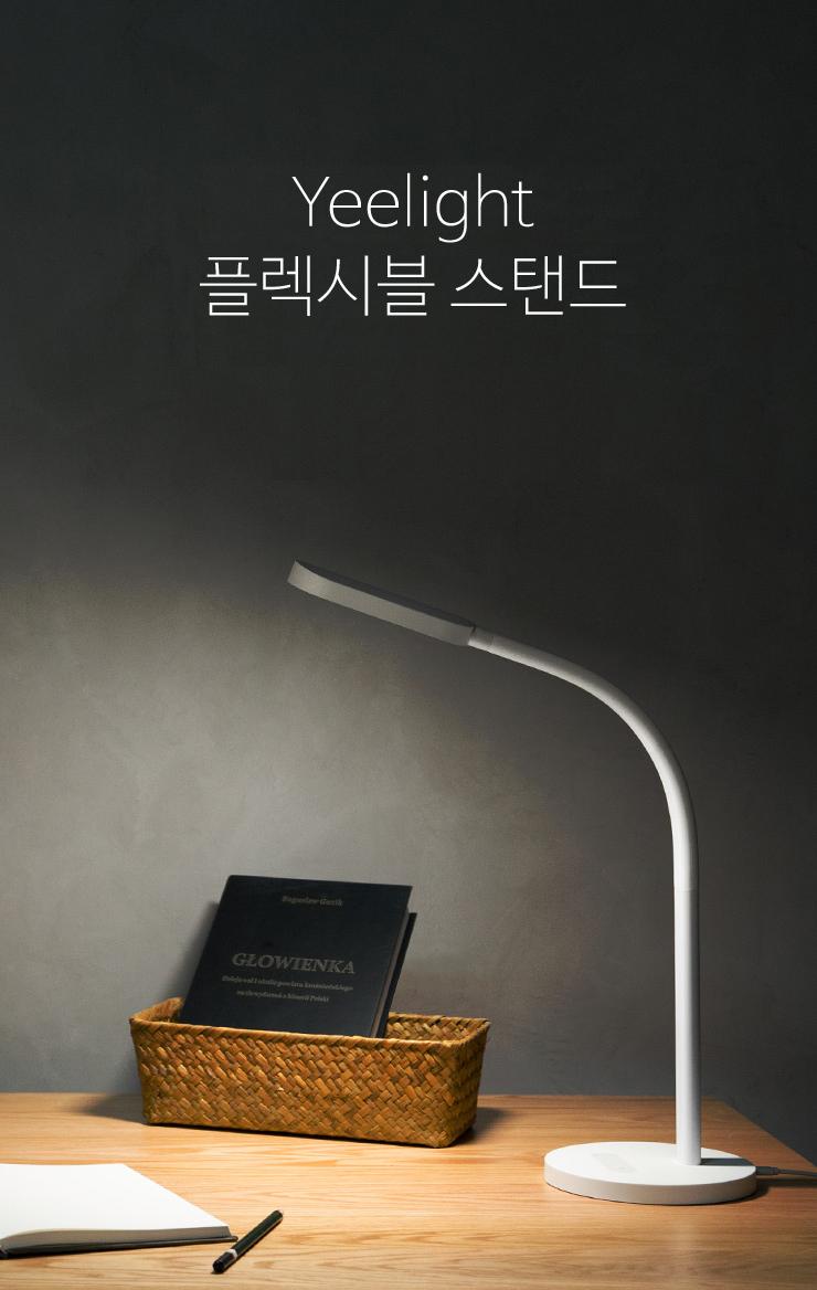 Xiaomi-플스탠드_1.jpg