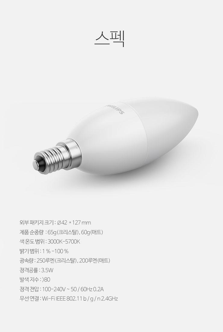 Xiaomi-필립스스캔전_6.jpg