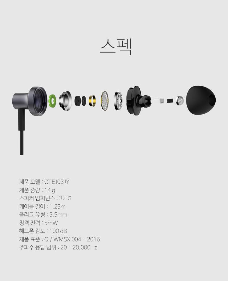 Xiaomi-하이브2_5.jpg