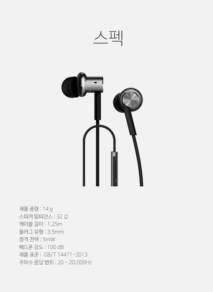 Xiaomi-하이브_4.jpg