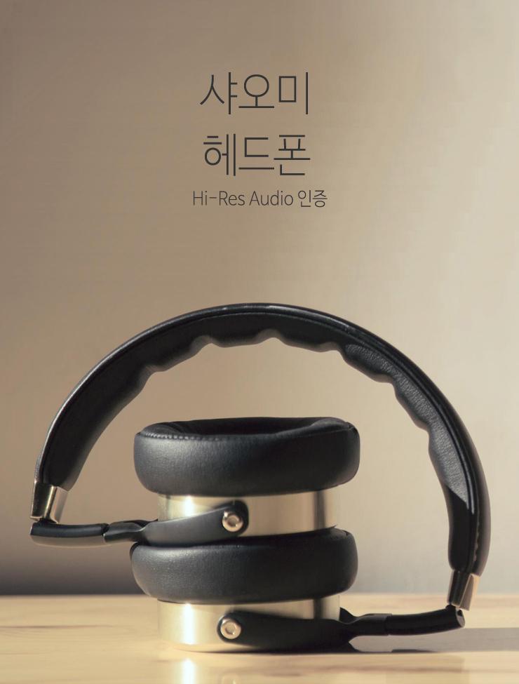 Xiaomi-헤드셋_1.jpg