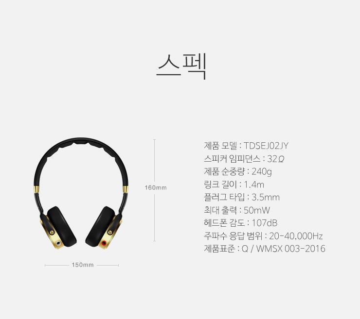 Xiaomi-헤드셋_5.jpg