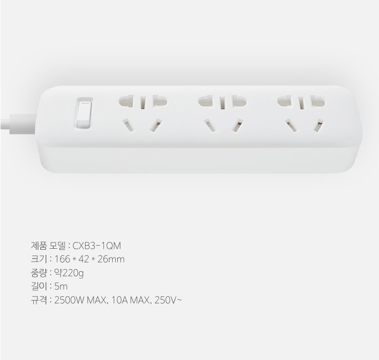Xiaomi-3포트5m_2.jpg