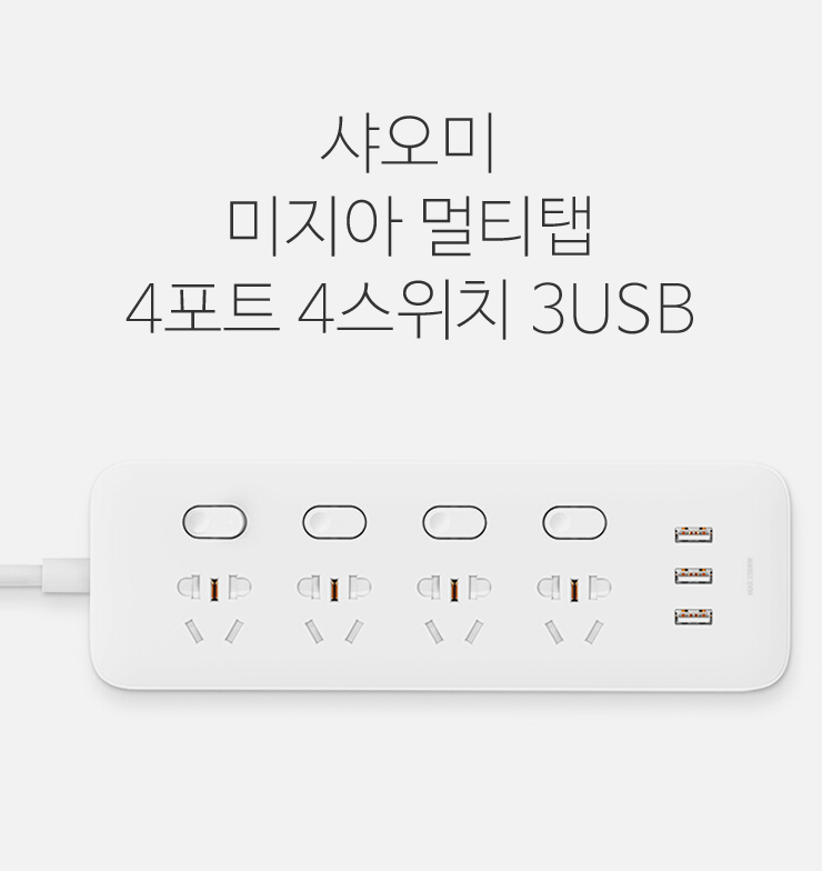Xiaomi-4포4스3U_1.jpg