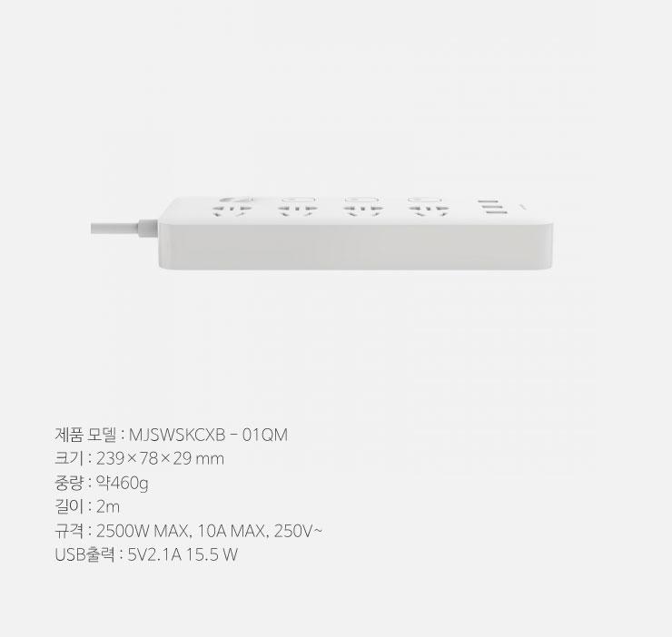 Xiaomi-4포4스3U_2.jpg
