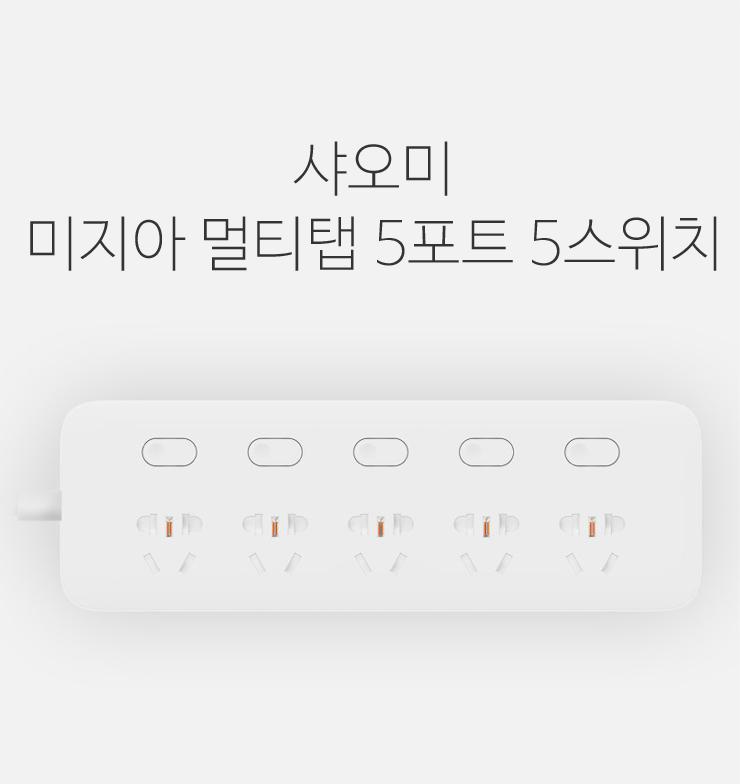Xiaomi-5포5스_1.jpg