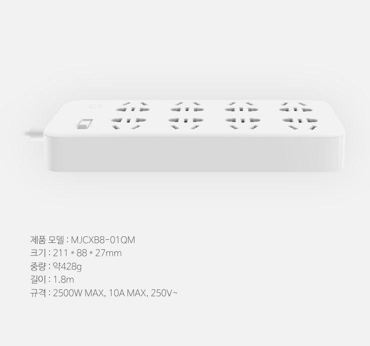 Xiaomi-8포트_2.jpg