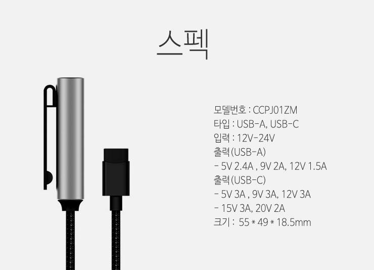 Xiaomi-CarChargerC-SV-4.jpg