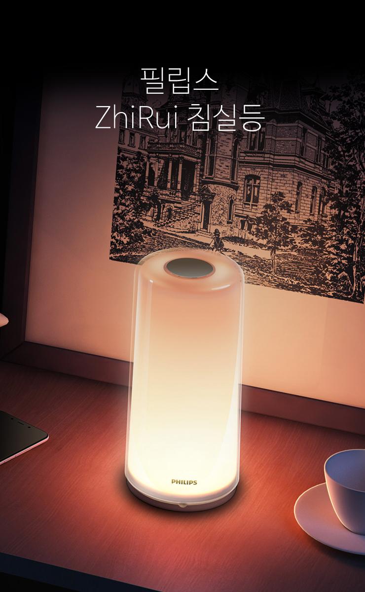 Xiaomi-ZhiRui침실등_1.jpg