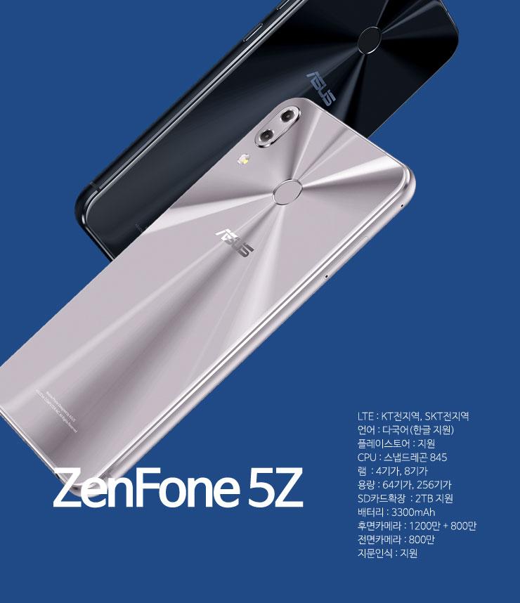 ZS620KL_1.jpg