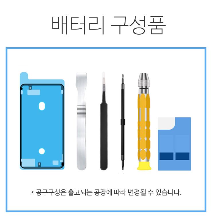 apple-6SP-battery-5.jpg