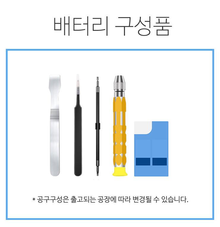 apple-SE-battery-5.jpg