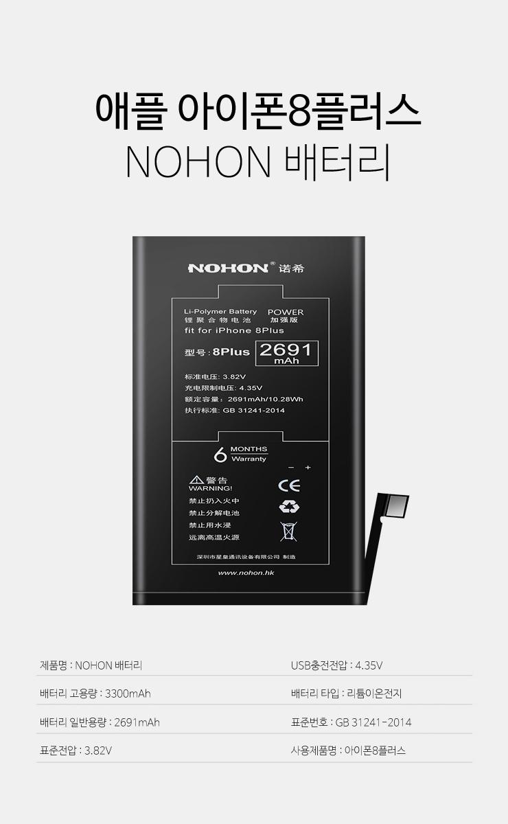 apple-i8p-battery-1.jpg