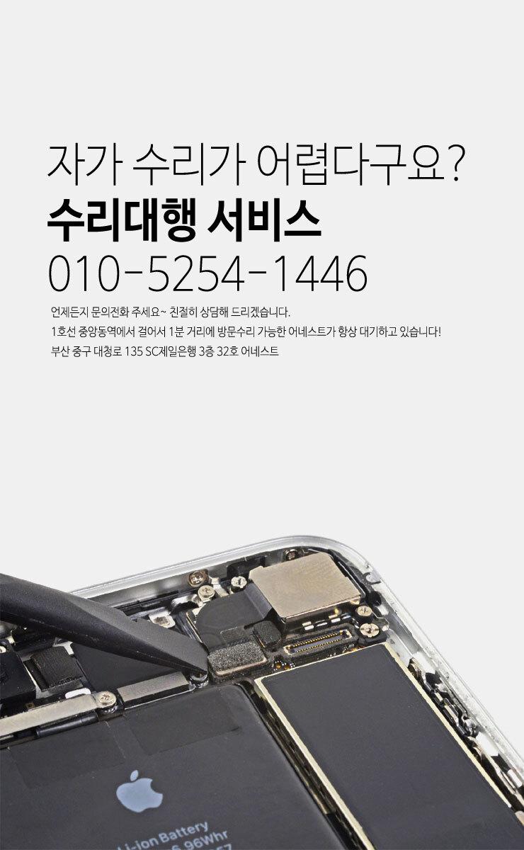 as_korea.jpg