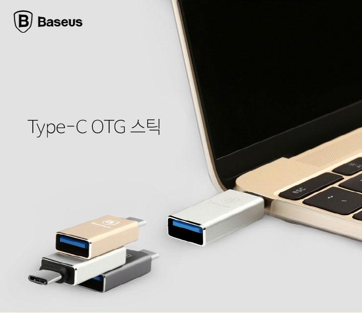 baseus-typecotgstick-1.jpg