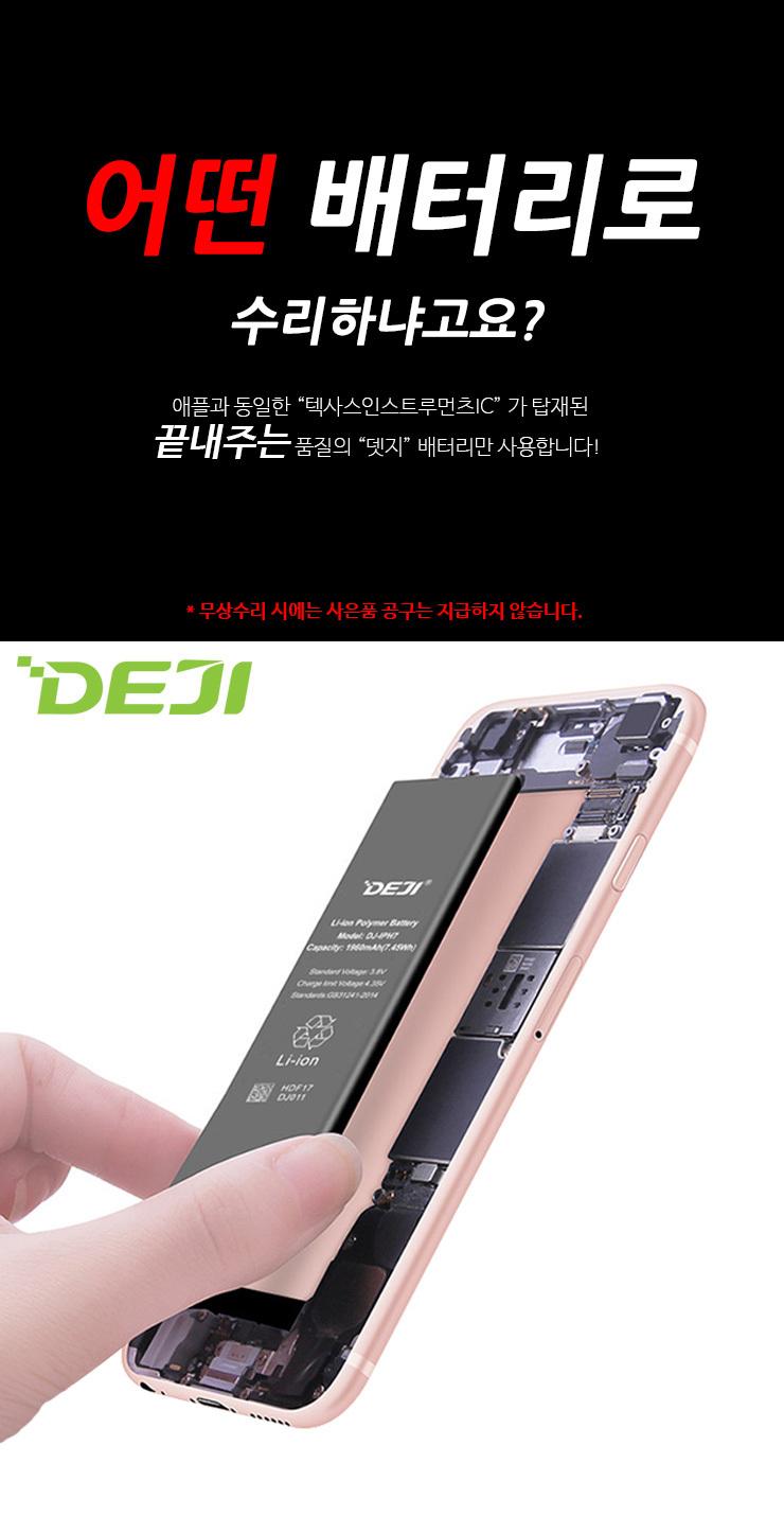 battery_club_3.jpg