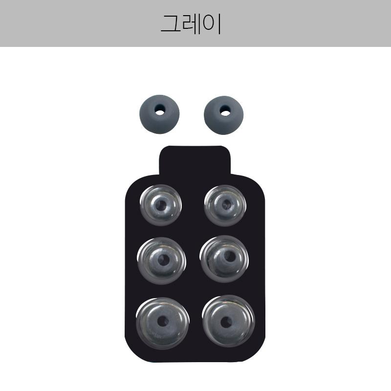beatsX-earplug-3.jpg