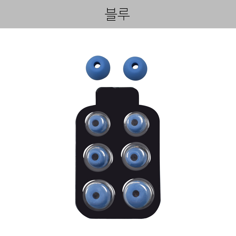 beatsX-earplug-4.jpg