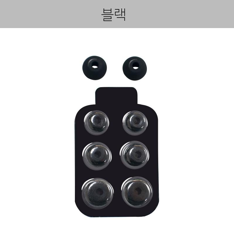 beatsX-earplug-5.jpg