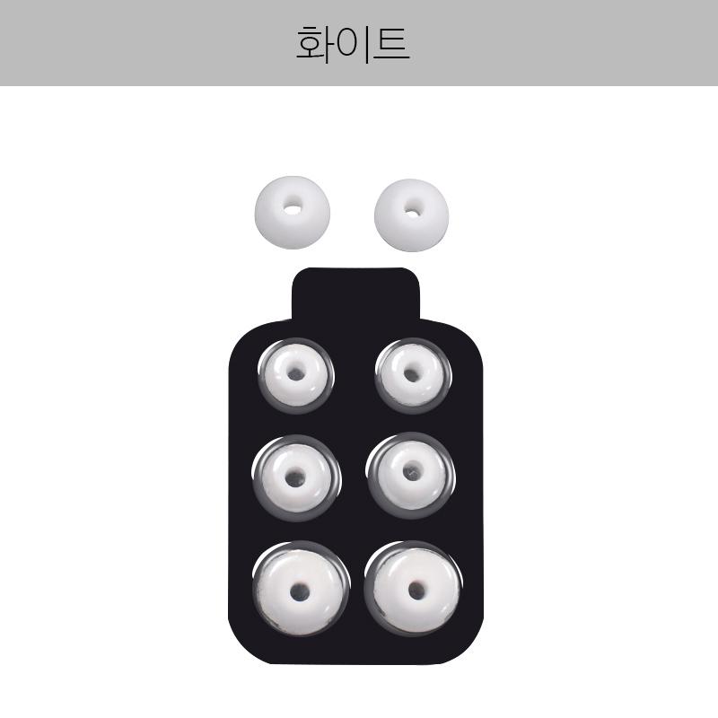beatsX-earplug-6.jpg