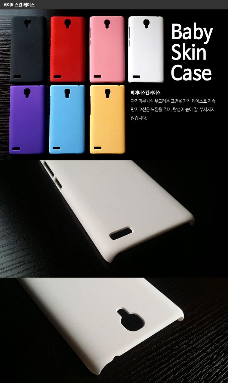 case_all_30.jpg
