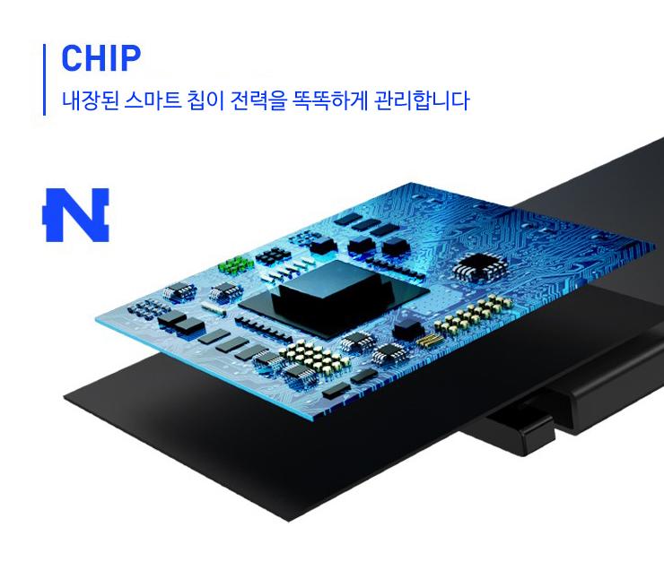 huawei-P9plus-battery-2.jpg