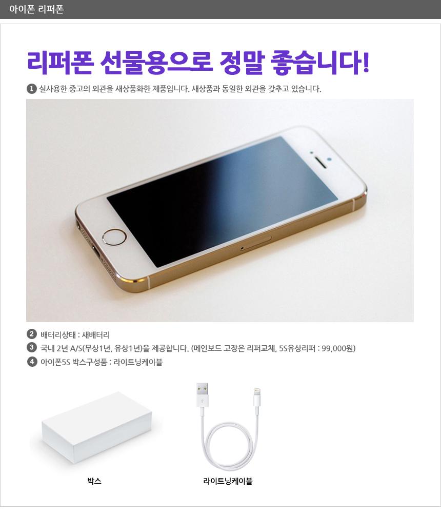 iphone-refer4.jpg